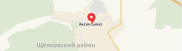 Дачное Некоммерческое Партнерство Аксиньино-1